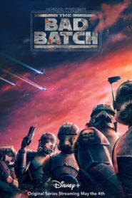 Звездные войны: Бракованная партия 1 сезон смотреть онлайн